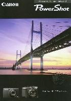 キャノン デジタルカメラ パワーショット 総合カタログ 2009/8