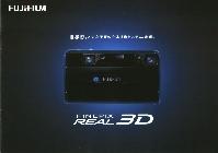 富士フイルム FINEPIX REAL 3D 2009/8