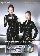 オリンパス デジタルカメラカタログ 2009/8