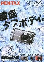 ペンタックス Optio W80 2009/6