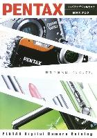 ペンタックス コンパクトデジタルカメラ 総合カタログ 2009/8
