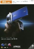 au Mobile Hi-Vision CAM Wooo