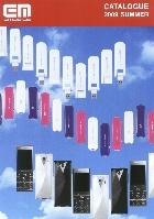 イー・モバイル 2009年夏版 総合カタログ
