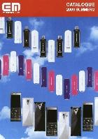 イー・モバイル 2009年夏2版 総合カタログ