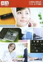 イー・モバイル 2009年秋版 総合カタログ