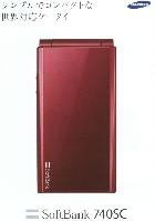 ソフトバンク 740SC