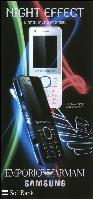 ソフトバンク NIGHT EFFECT 830SC