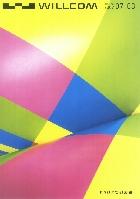 ウィルコム 2009年7-8月版 総合カタログ