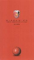 浦和レッズ オフィシャル商品カタログ 2009