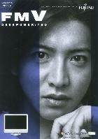 富士通 2009年夏モデル FMV DESKPOWER/TEO 2009/4