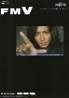 富士通 2009年冬モデル FMV 2009/10