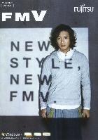富士通 2010年春モデル FMV 2010/1
