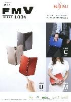 富士通 2010年春モデル FMV BIBLO LOOX 2010/1