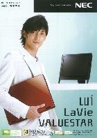 NEC PC 総合カタログ 2009/1 春モデル