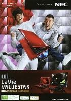 NEC 春モデル PC総合カタログ 2010/1