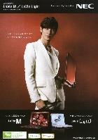 NEC 春モデル LaVie M / LaVie Light カタログ 2010/1