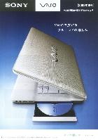 ソニー VAIO標準仕様モデルカタログ 2009/夏