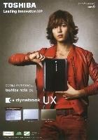 東芝 ネットブックカタログ 2009/6
