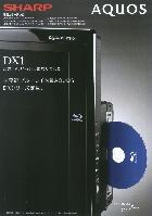 シャープ 液晶カラーテレビ アクオス DX1シリーズ 2008/10