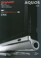 シャープ 液晶カラーテレビ アクオス DS6シリーズ 2009/5