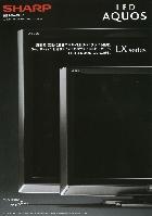 シャープ 液晶カラーテレビ LED AQUOS LX1シリーズ 2009/9