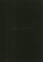 東芝 液晶テレビ CELL REGZA 2009/10