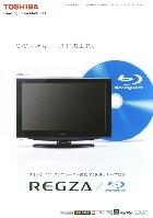 東芝 BDプレーヤー搭載 液晶テレビ R1BDPシリーズ 2009/12