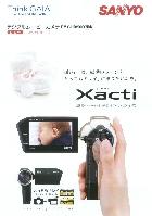 三洋 デジタルムービーカメラ DMX-HD2000 2009/春